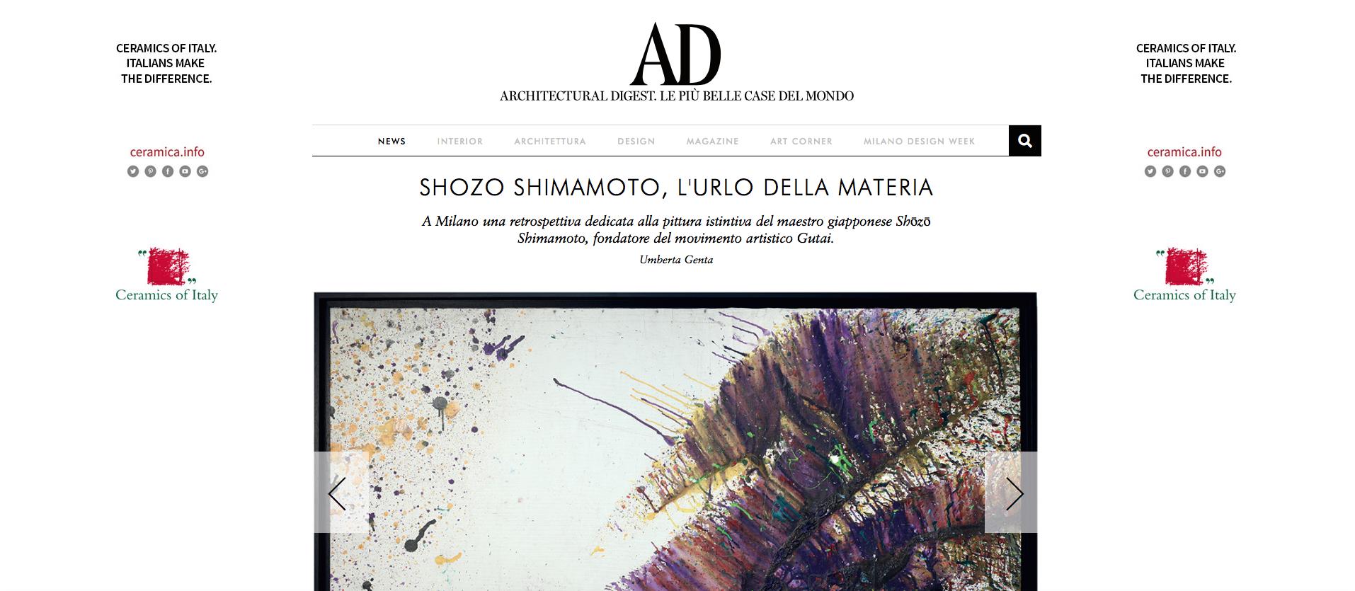 ad-shimamoto-news