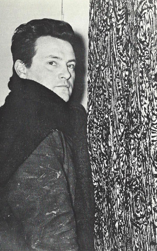 Iaroslav-Serpan